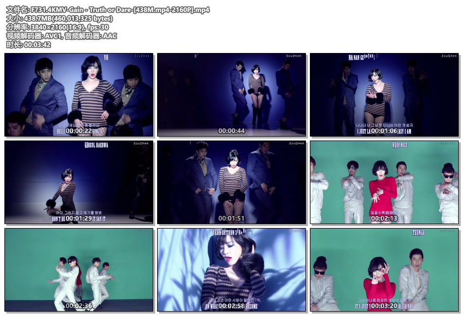 F731.4KMV-Gain - Truth or Dare-[438M.mp4-2160P].mp4.jpg