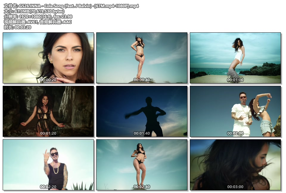 G526.INNA - Cola Song (feat. J Balvin) -[67M.mp4-1080P].mp4.jpg