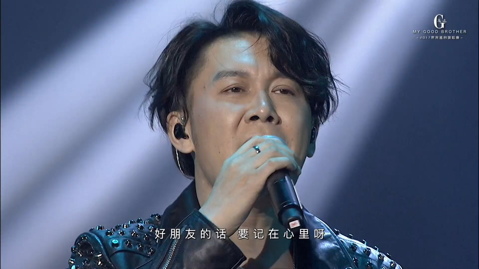 feat是什么意思_男人歌 feat. 高进_歌曲feat是什么意思_gfeat什么意思_feat啥意思