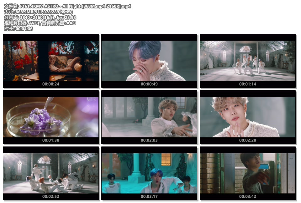 F161.4KMV-ASTRO - All Night-[868M.mp4-2160P].mp4.jpg